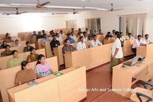 KASC - Classroom