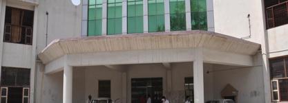 Goswami Ganesh Dutta Sanatan Dharma College