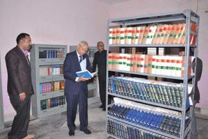 DPMI - Library