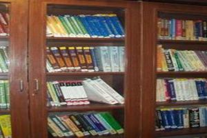 DIAS - Library