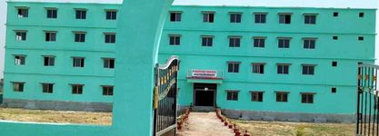Primary Teachers Education College