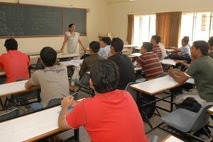 BVM - Classroom