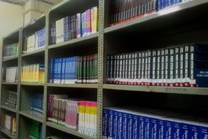 IMI - Library