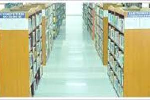 FXEC - Library