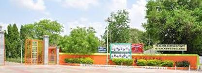 G.T.N. Arts College