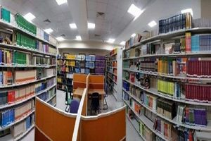 SMIT - Library