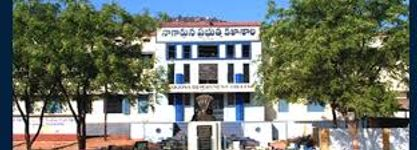 Nagarjuna Government College