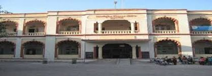 Bahauddin Science College Junagadh