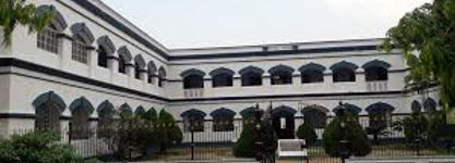 Bankura Christian College