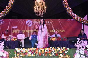 GEHU - Institute Event