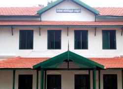 The Madras Sanskrit College