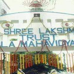 Shree Shree Lakshmi Narayan Trust Mahila Mahavidyalaya
