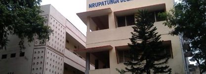 Nrupatunga Degree College