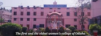 Shailabala Women's College
