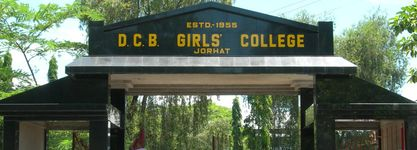 D.C.B. Girls College