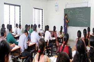 SKCET - Classroom