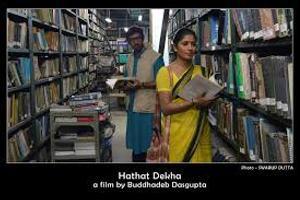 HMC - Library