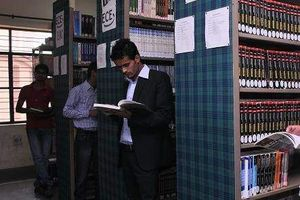 JNIT - Library