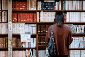 - Library