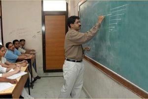 IIITDM - Classroom