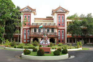 CUSAT - Other