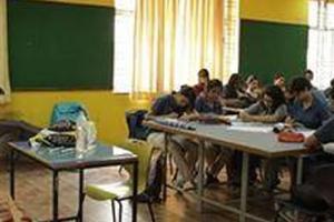SID - Classroom