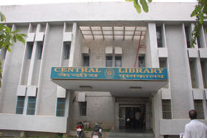 NIT JALANDHAR - Library