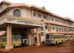 Govt. Model Engineering College