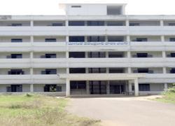 Sir CRR Polytechnic College