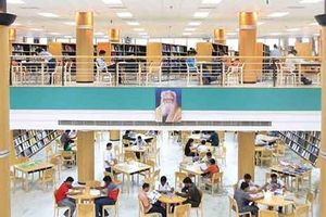 VIT  - Library