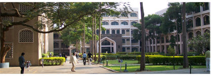 Al Ameen Arts, Science & Commerce College