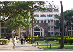Al Ameen Arts, Science & Commerce College