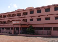 Anjuman Arts, Science & Commerce College