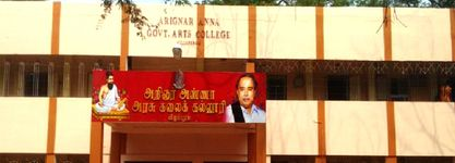Arignar Anna Government Arts College