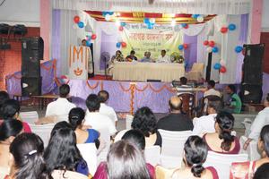 AVC  - Institute Event