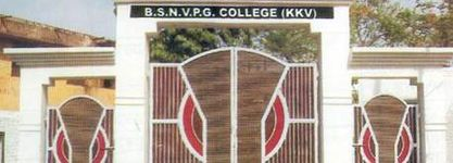 Bappa Sri Narain Vocational P.G. College