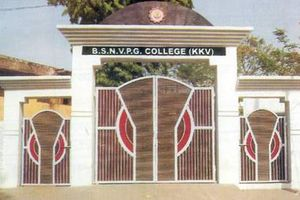 BSNV PG COLLEGE - Primary