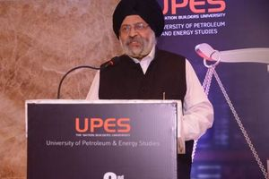 UPES - Other