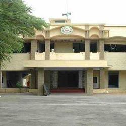 Cardamom Planters' Association College