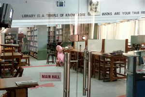 GHSC - Library