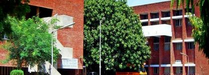 Government Home Science College