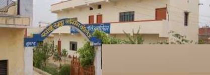 Sai Shraddha Nursing College