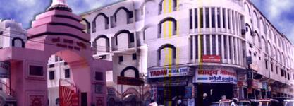 DAV Mahavidyalaya