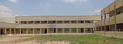 Govt.First Grade College