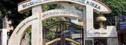 Dakshin Kamrup College