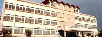 DEPARTMENT OF PHARMACEUTICAL SCIENCES, M.L. SUKHADIA UNIVERSITY