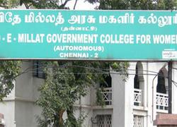Quaid-E-Millath Government College for Women