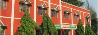 Forest College and Research Institute
