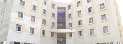 Indus University