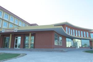 UGI - Building
